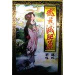 Feiyan-Tea -for buy online cheaper as well