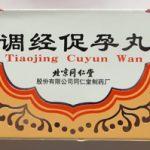 TiaoJingCuyunWan_new